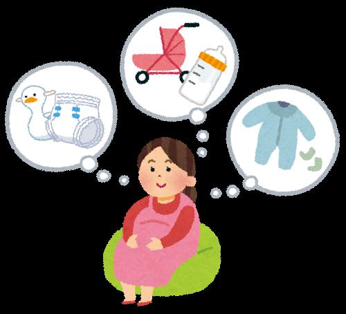 赤ちゃんグッズ、何を買おうか迷っている妊婦のイラスト