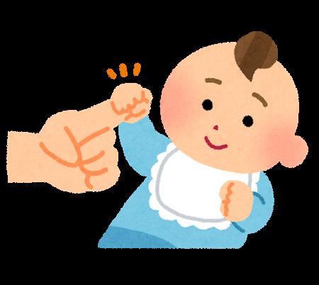 親の手を握っている赤ちゃんのイラスト