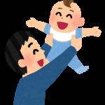 赤ちゃんを抱きあげているお父さんのイラスト