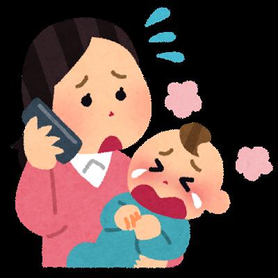 熱を出した赤ちゃんが泣きやまなくて困って電話をしているママのイラスト
