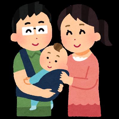 赤ちゃんを抱っこ紐で抱っこしているパパとニコニコしているママのイラスト