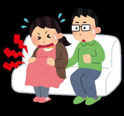 初産婦でも陣痛をうまく乗り越えるためのコツ