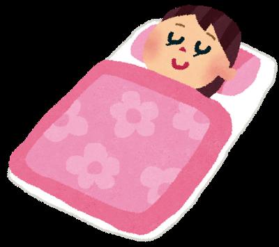 布団でぐっすり寝ている女性のイラスト