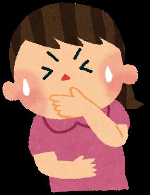つわりがひどくて気持ち悪くなっている妊婦のイラスト