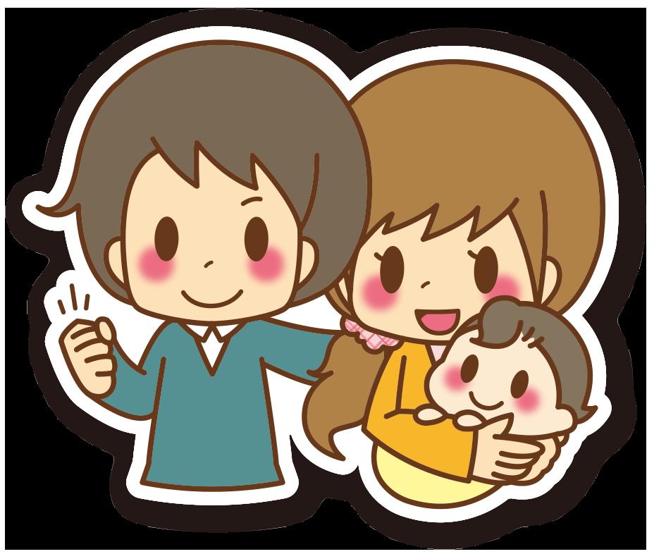 お父さんとお母さんと赤ちゃんのイラスト