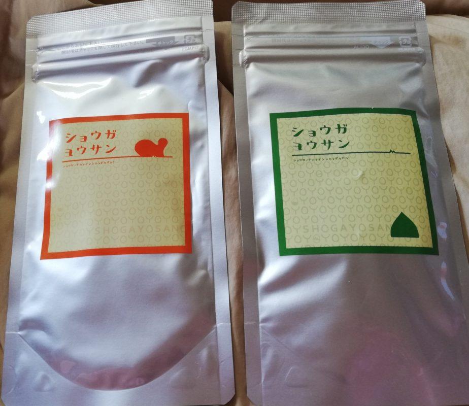 ショウガ葉酸のパッケージ オレンジ前期 緑後期